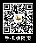 挖机汇网站手机版