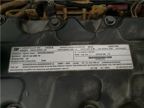 卡特326D二手挖掘机私人转让发动机铭牌