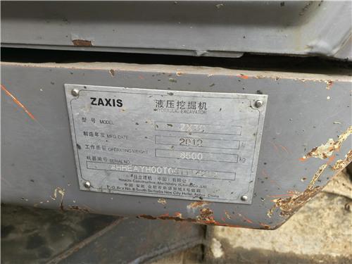 日立ZX70二手小型挖掘机转让铭牌