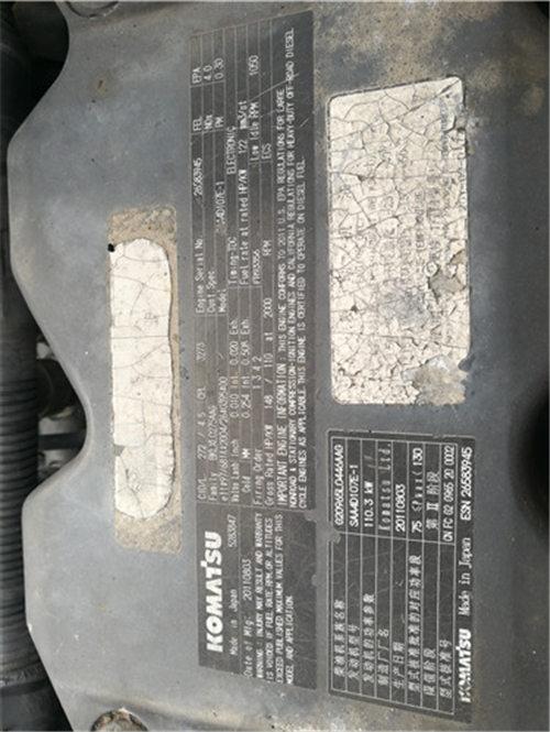 二手小松挖掘机205油电混合动力铭牌