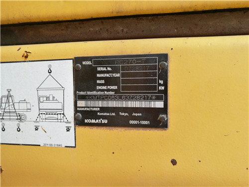 私人二手挖机小松270出售信息铭牌